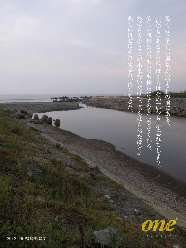 2013-11-26
