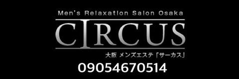 circus003