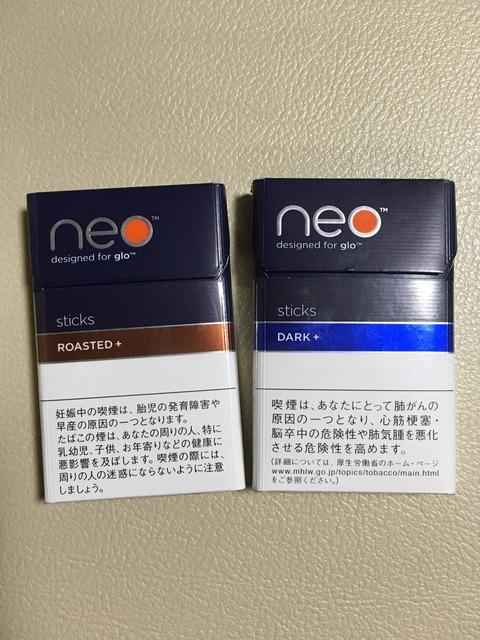 5E02AB06-4218-46CF-9597-D5381A615353
