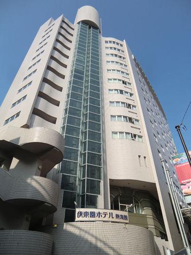 館 熱海 伊藤園 ホテル