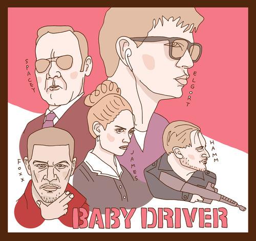 ベイビー・ドライバー