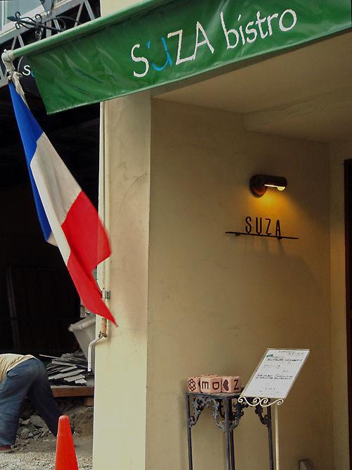 SUZA bistro1