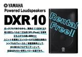 DXR10