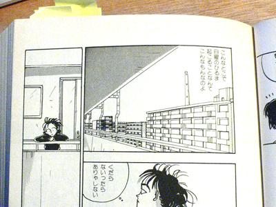 okazaki05