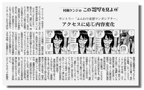 konokoma53のコピー