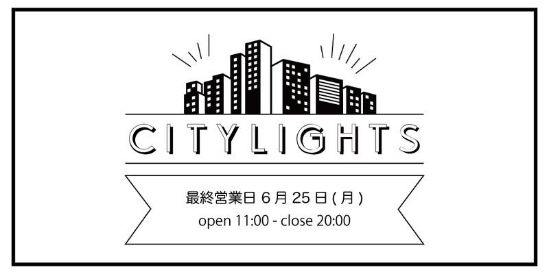 cityend
