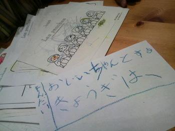 0b5d8335.jpg