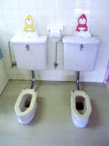 やっちさんのトイレ