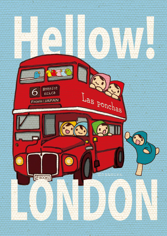 HellowLONDON