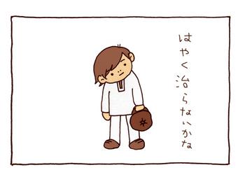 comic_03_1