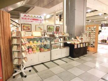 阪急北花田1410