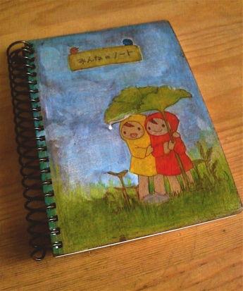 みんなのノート2冊目