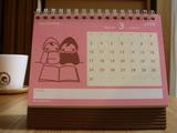 Wリングカレンダー1