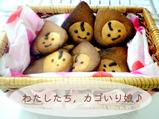 ポンチャクッキー3.jpg