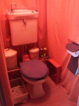 ひるね事務所トイレ