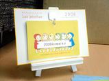 2006暦2-1