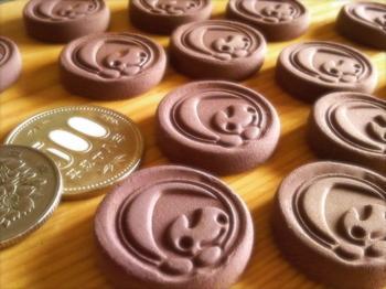 お菓子なポンチャチョコ1