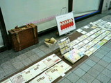 広島ロテン