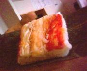 熊笹寿司3