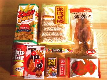 まき菓子2.jpg