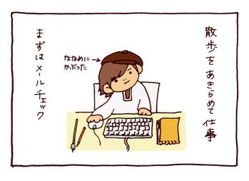 comic_04_1.jpg