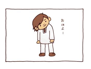 comic_2_1.jpg