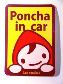 ponchaincar