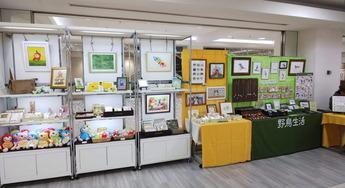 タカシマヤ堺店20192月