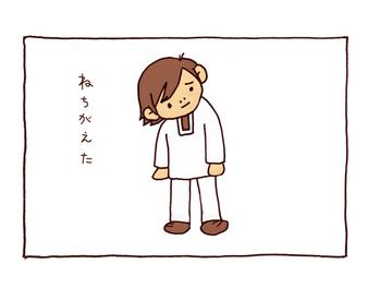 comic_2_4.jpg