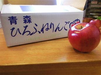ひろふねりんご3