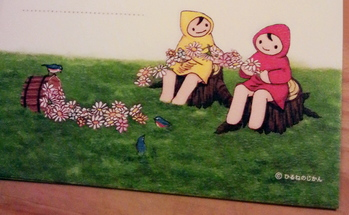 レターお花のかんむり2