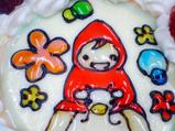 ポンチャケーキ拡大