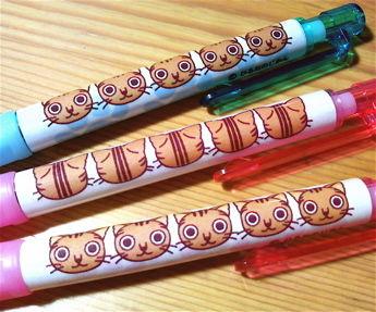 ボールペン_ちー