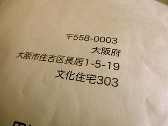 CIMG9597