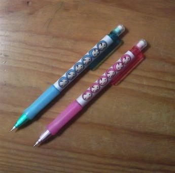 ふつうのシャープペン