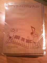 みんなでピアノ袋_1