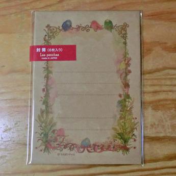 封筒-小鳥の庭-1