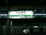 c5d4281d.jpg