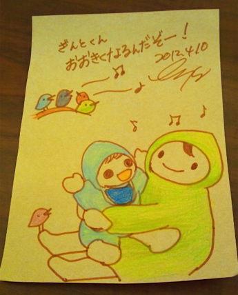 高島屋サイン会3