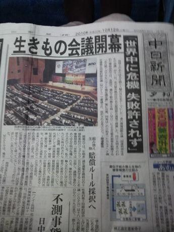 きもの会議2