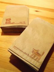 ちーちゃん紙袋