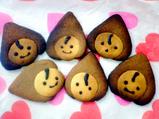 ポンチャクッキー1.jpg