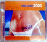 CDその1