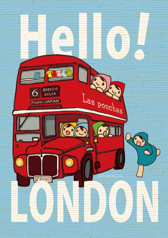 Hello_LONDON