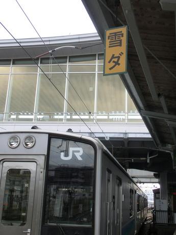 松本駅雪だ