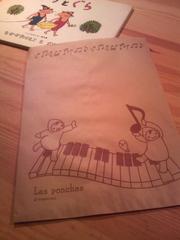 みんなでピアノ袋_2