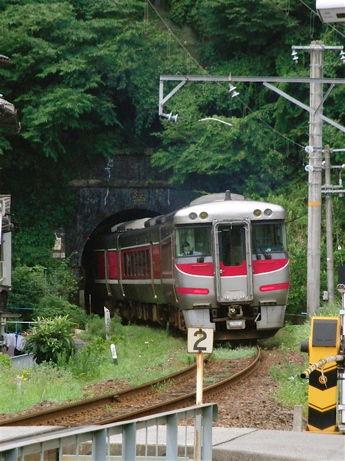 6トンネル