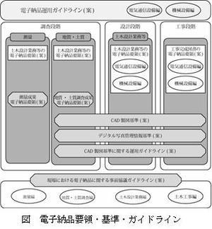 4c0f88af.jpg