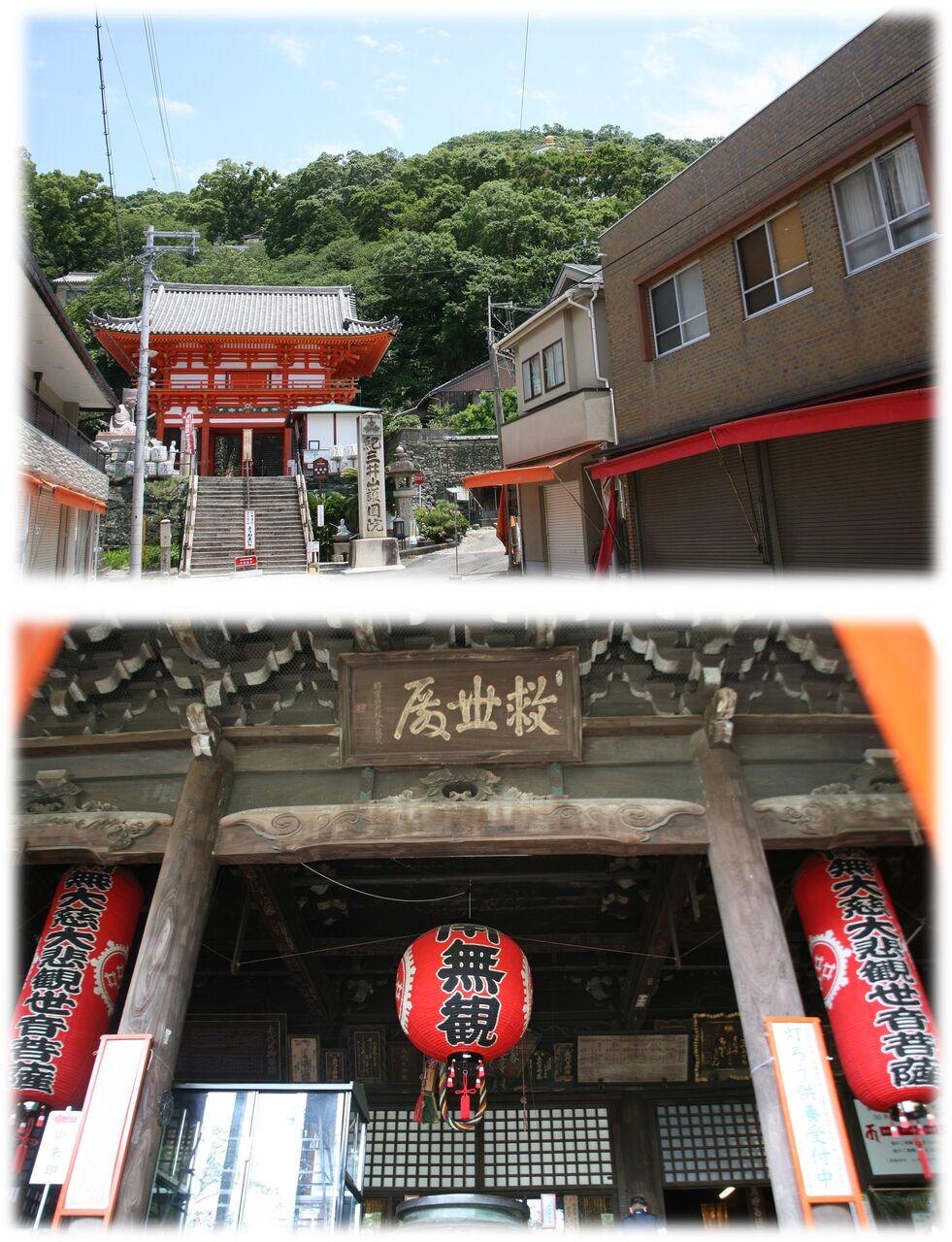 紀 三井 寺 秘仏