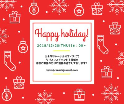 Christmas Wishlist to Santa Facebook Post